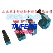 泰丰智能供应现货顺序阀DZ10/YM型