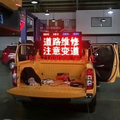 承德市车载led显示屏,led车载显示屏生产厂家