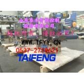 泰丰液压现货YN32-100FNCV系列100T双十二价格