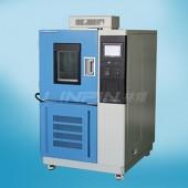 大型恒温恒湿试验箱价格大型恒温恒湿试验箱厂家品牌