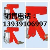 哪有卖YFX-350/80电力液压防风铁楔制动器