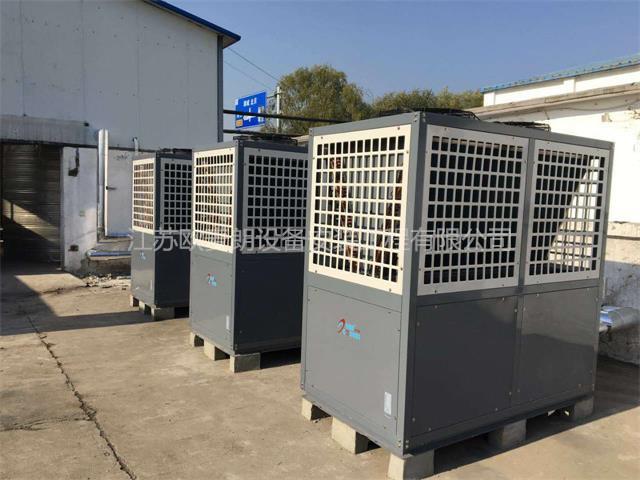 学校空气能热水工程 工厂用空气能热水器