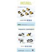原装台湾NEUMA电磁阀大陆总经销
