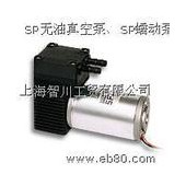 SP微型无油压缩机