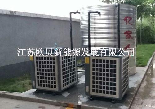 徐州八方钢结构空气能热泵热水器系统