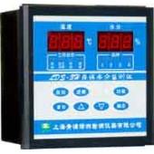 在线水分仪 烘干塔水分测定仪