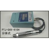 蒸汽泵高温微压力显示控制传感器