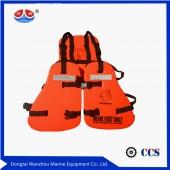 三片式救生衣厂家批发3片式发泡涂层救生衣船用CCS证书