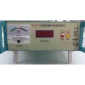 油脂酸价测定仪 油脂中酸价的测定