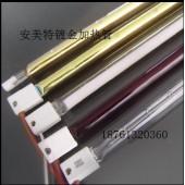 半镀金碳纤维加热管/反射热量效果强强-【安美特制造】