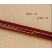 安美特2018采购/零销/褐色红宝石石英加热管/电热管管径20mm/600mm