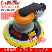 电动打磨机 无尘打磨机 电动气动磨灰机