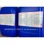 大量供应木之友-木材改性剂 木制品改性处理剂