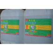木之宝MZB-PT型木皮软化剂 软化木皮处理剂
