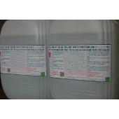 优质型-木工艺品杀虫药剂+木地板杀虫药液+木家具杀虫药水