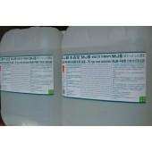 厂家直销-板材防虫药剂+木材防虫药液+木工艺品防虫药水
