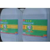 MZB木之宝-环保型木材防水剂 木地板防水剂