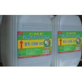 木洁宝乳胶专用软化处理剂