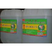 厂家直供环保型木之宝MZB-TS型烟熏木皮处理剂