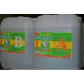大量供应-浓缩型榆木板材漂白药水+浓缩型多层地板漂白药水