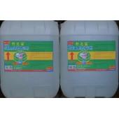 竹之宝ZZB-NS型竹丝制品增光增亮剂 竹材增光增亮剂