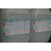 木包装箱防霉剂+木托盘防霉药水+木垫板防霉药液+木托防霉药剂