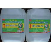 木洁宝MJB-8木粉专用增白处理剂