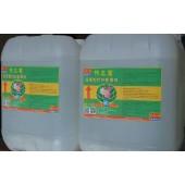 竹之宝-环保型竹材防霉剂 竹制品防霉处理剂
