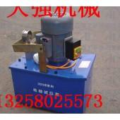 电动试压泵  各种行业通用试压泵  试压泵厂家现货
