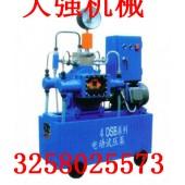 优质压力自控试压泵   厂家特惠价