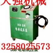 试压泵参数  试压机打压机  优质产品现货销售