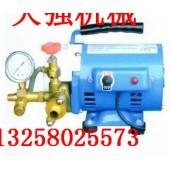 小巧试压泵  手提试压泵  试压泵厂家特价销售