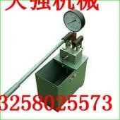 双缸试压泵  手动试压泵参数型号齐全 欢迎洽谈合作