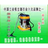 工业吸尘器品牌排行