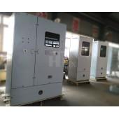 防爆空调 防爆控制柜