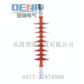 供应FXBW-35/70,FXBW-35/70绝缘子原装正品