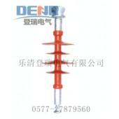 供应FXBW-10/70,FXBW-10/70绝缘子原装正品