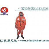 DFB-I型保温救生服,船用保温服批发