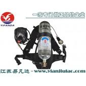 正规厂家供应RHZKF6.8/30正压式空气呼吸器