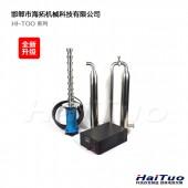 供应超声波脱气原理  厂家销售 价格优惠0310-8066077