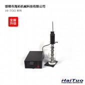 供应超声波破碎设备  厂家销售 价格优惠03108066077