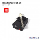 厂家直供海拓石墨烯研磨分散机,超声波油水分离设备
