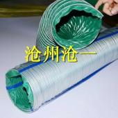 内径200螺旋式尼龙布通风软管
