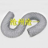 口径250加强型三防布通风软管