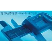 HAHN+KOLB工具