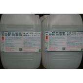 MJB-JQ木洁宝-木材防蓝变剂霉雨季节必选产品
