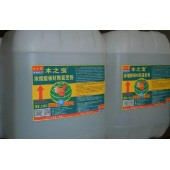 MZB木之宝-浓缩型板材防蓝变剂-霉雨季节最佳选择