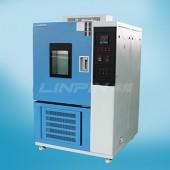 小型高低温试验机高低温交变试验机【林频仪器】