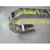 框架式电缆钢制拖链