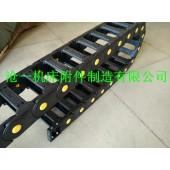 自动焊机液压管穿线尼龙拖链